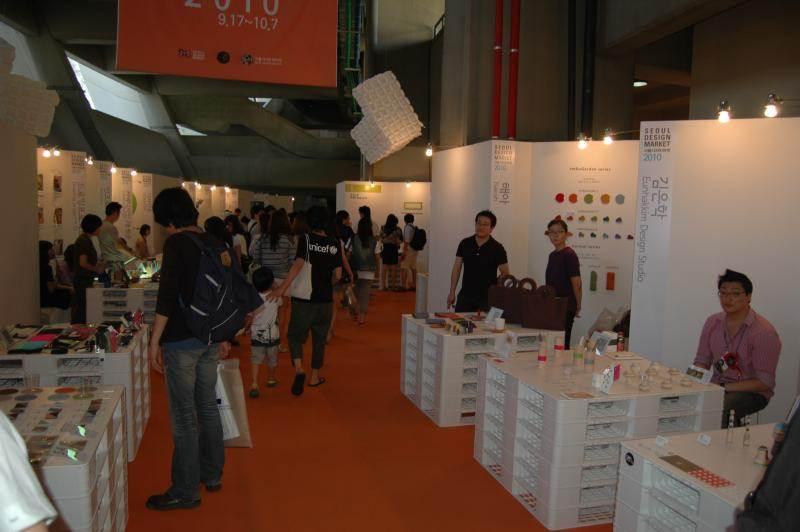 Destination: Seoul Design Fair (2010) - Festivals, South Korea -