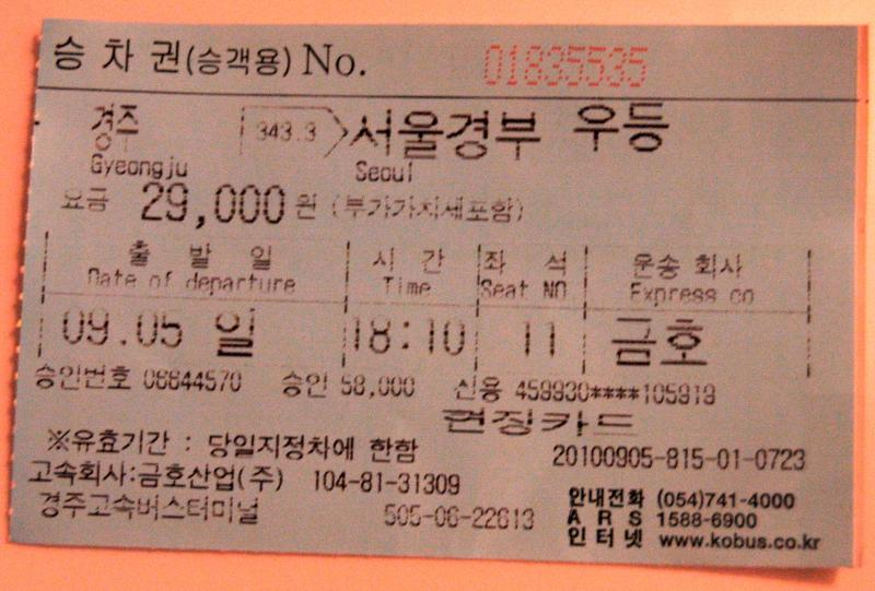 Getting around Korea: understanding bus / train tickets