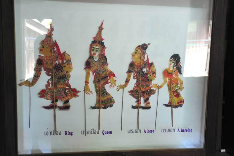 Destination: Nang Talung Museum: Thai shadowplay made awesome (Nakhon Si Thammarat, Thailand) - Thailand - nang talung museum