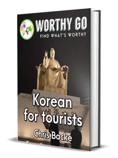 Korean for Tourists -