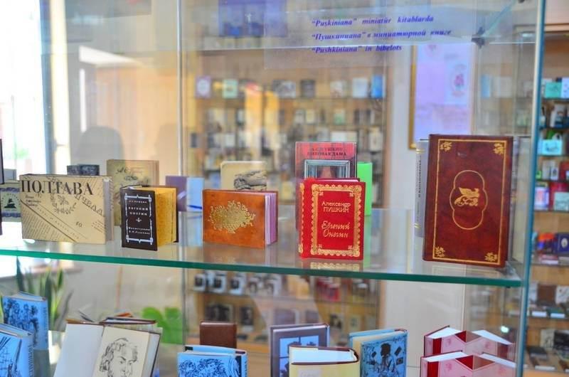 Baku, Azerbaijan miniature book museum